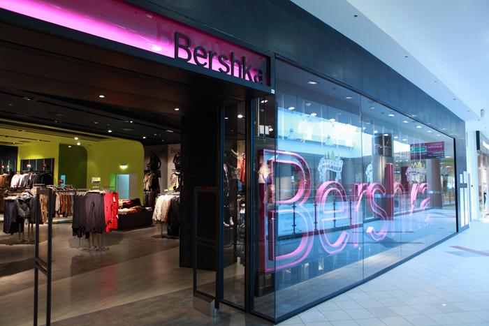Бешка Магазин Одежды